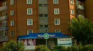 Гостиница «Тихая гавань»